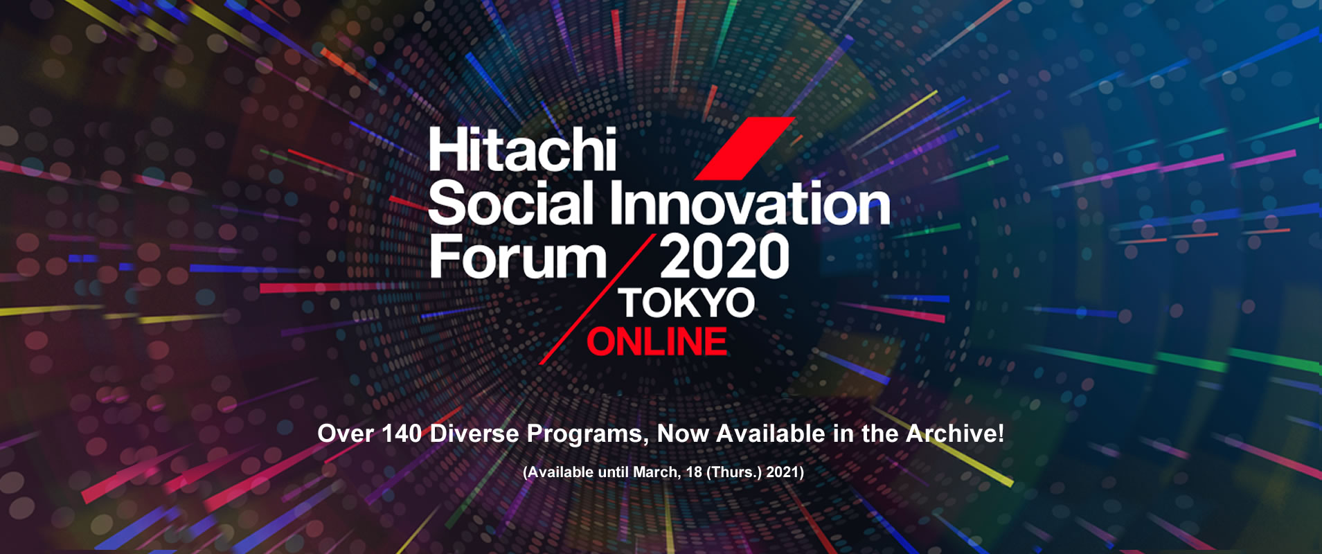 View HSIF Tokyo Post Event Archive